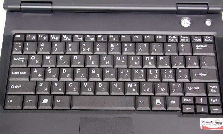 Как сделать чтобы клавиатура работала при выключенном компьютере